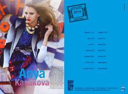 Anya Kasakova