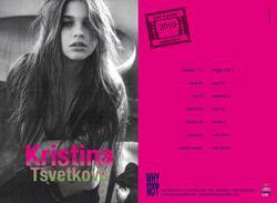 Kristina Tsvetkova