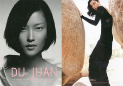 Du Juan
