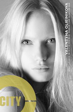 Valentyna Olieinikova