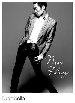 Nan Fulong