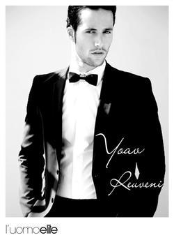 Yoav Reuveni
