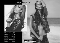 Yana Karpova