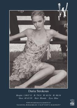 Daria Strokous