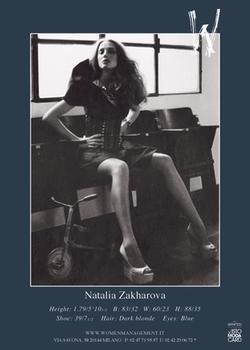 Natalia Zakharova