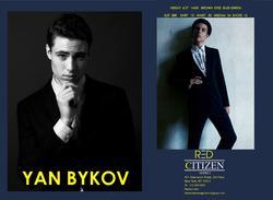 Yan Bykov