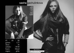 sasha gachulinkova