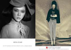 Rita Gao