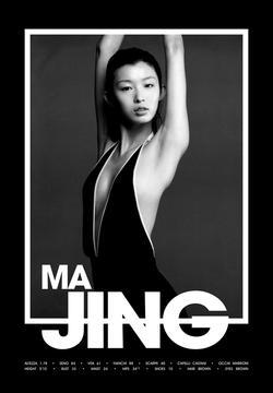 Jing Ma