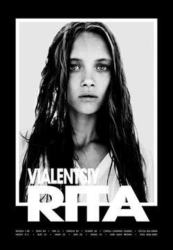 Rita Vialentsiy