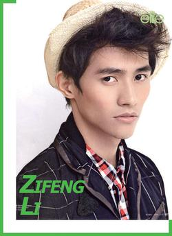 Zifeng Li