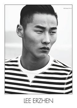 Lee Erzhen