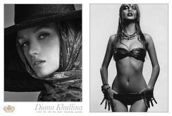 Diana Khullina