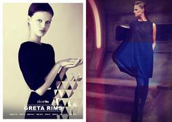 Greta Rims