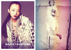 Maaya Yoshiyama