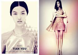 Tian You