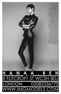 Hanaa Ben