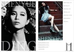 Shenyue