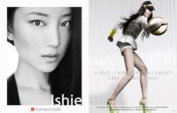 Ishie