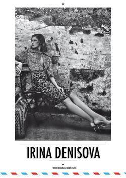 IRINA D