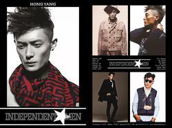 Hong Yang