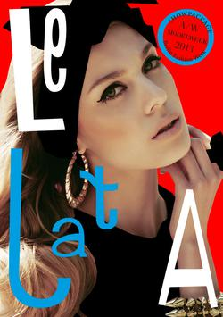 Lea Lato