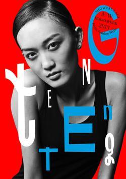 Teng Teng