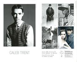 Caleb Trent