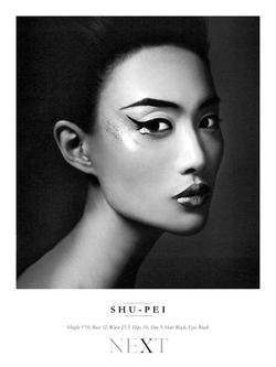 Shu-Pei