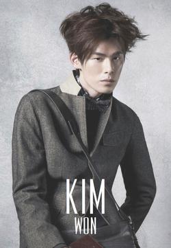 KIM WON