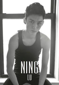 NING LU