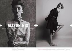 Alison Nix