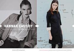 Hannah Cassidy