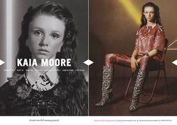 Kaia Moore