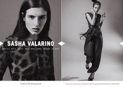 Sasha Valarino