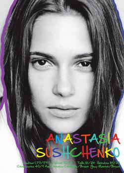 ANASTASIA SUSHCHENKO