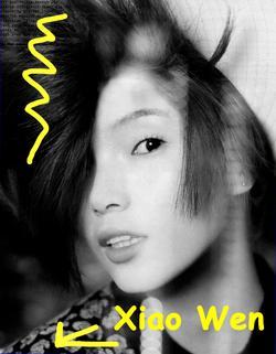 Xiao Wen