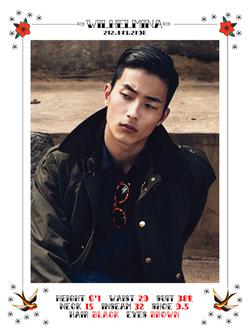 Sung Jin