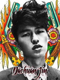 Dachuan Jin
