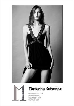 Ekaterina Kutsareva