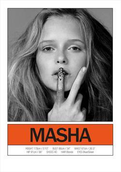 Masha Markina