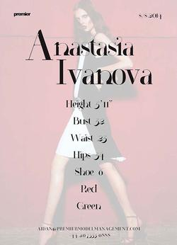 Anastasia I