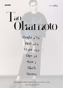 Tao O