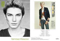 Nariman Malanov