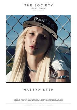 Nastya Sten