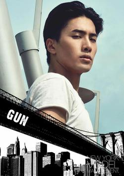 Gun Lee