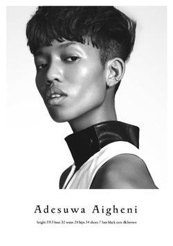 Adesuwa Aigheni