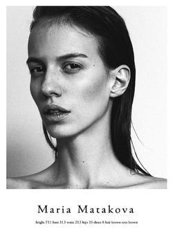 Maria Matakova