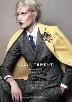 Yulia Terenti