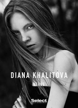 Diana Khalitova